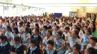 Publication Date: 2018-06-13 | Video Title: 遊協-有機上網-聖公會何澤芸小學講座
