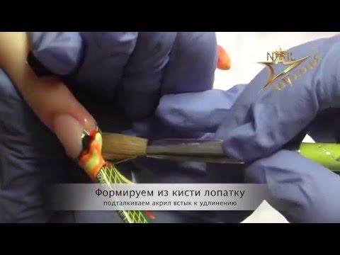 Видео Наращивание гелем ногтей лопата