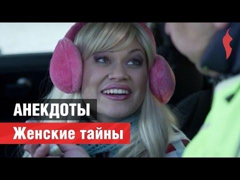 Сериал Анекдоты (2012) онлайн на ПЕРЕЦ-ТВ