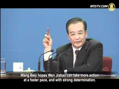 "Wen Jiabao: ""Think Independently"""