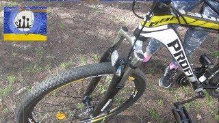 ОГЛЯД ОБЗОР велосипеда PROFI 26