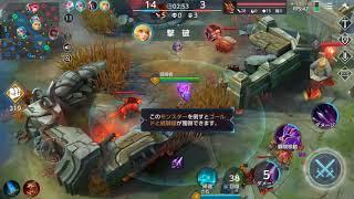 Warsong | Tiếp tục trở lại với warsong game Nhật Bản nào, JAV