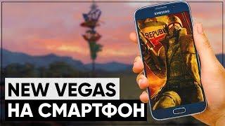 ☢ Мобильный Fallout! | 📱 Какие игры серии Fallout есть на телефоне?