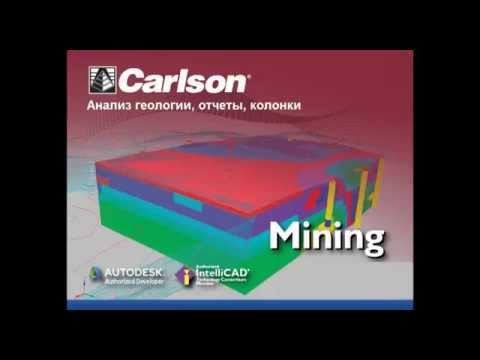 MINING | Анализ геологии, отчеты, колонки в Carlson Geology