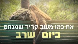 עומר אדם - אחרי כל השנים (מילים) - (Omer Adam - After all this years (Lyrics