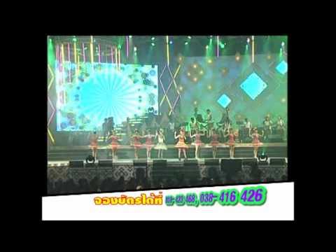 Pong Lang Sa-On Charity Musical Show @Thai Alangkarn Theater
