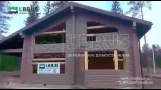 Строительство жилого дома из профилированного бруса 215х190мм по проекту Э-01