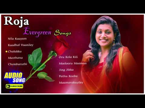 Roja Evergreen Tamil Hits | Video Jukebox | Roja Hit Songs | Tamil Movie Songs | Ilayaraja