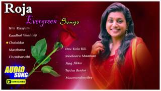 Roja Evergreen Tamil Hits | Video Jukebox | Roja Hit Songs | Tamil Movie Songs | Ilayaraja