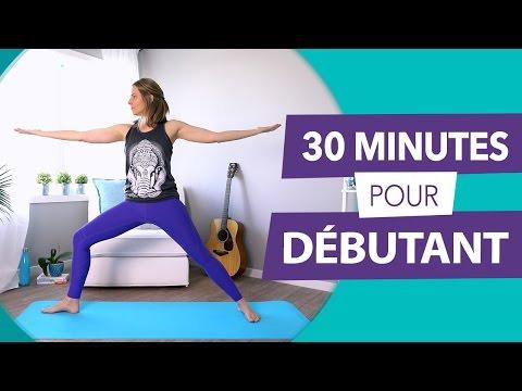 30 minutes de yoga pour débutant