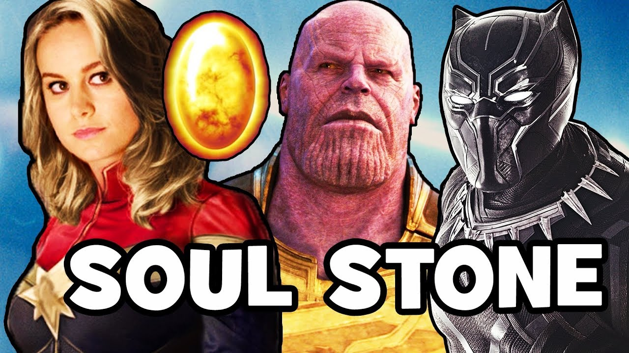 captain marvel infinity stone