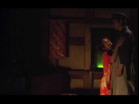 Ghost of Bloody Geisha 新近親遊戯 続・蔵の中の私10 1/2