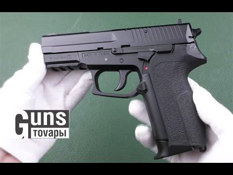 Пневматичний пістолет KWC 2022 (KM-47) пластик