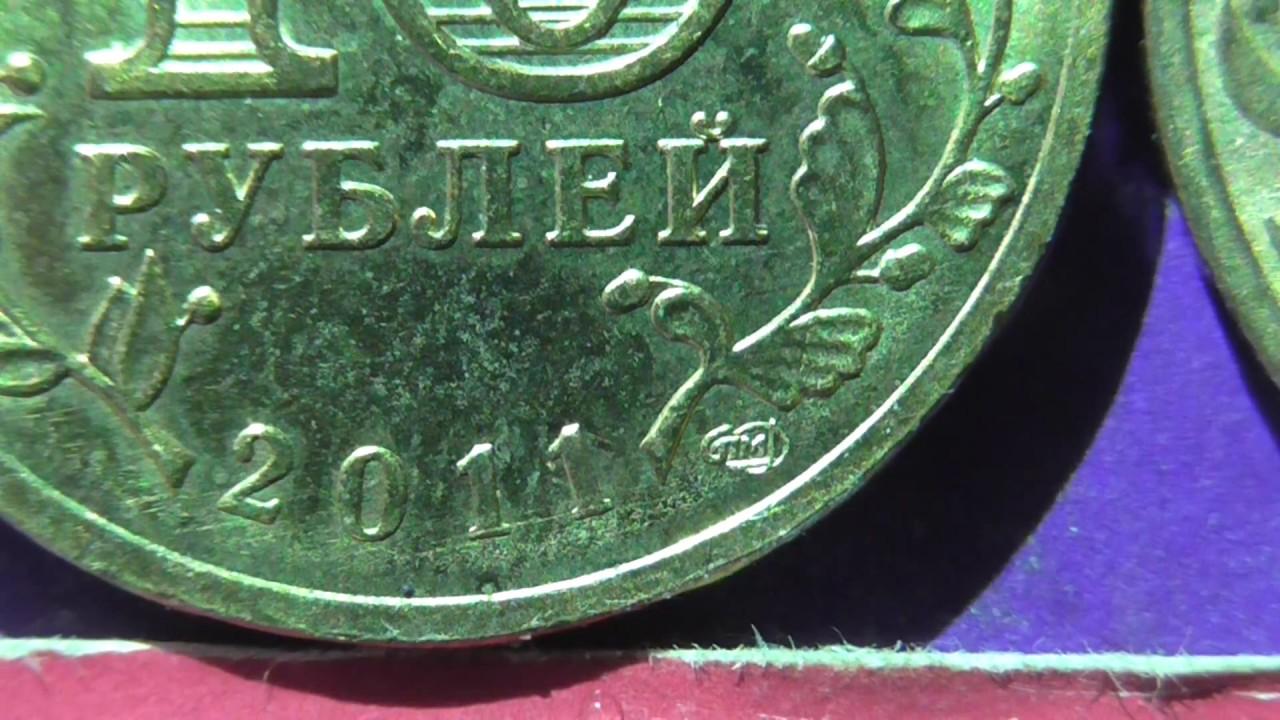 Редкие монеты гвс аукционный дом империя