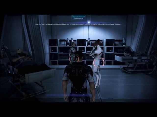 """Смотреть прохождение игры Mass Effect 3. Серия 18: """"В пещеру.."""""""