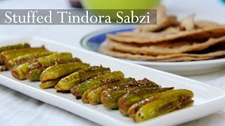 Tindora Sabzi Recipe or Kundru Ki Sabzi | Indian Side Dish for Chapati Recipes By Shilpi