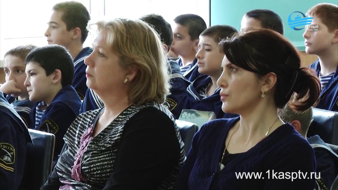 Сотрудники МЧС провели профилактическое мероприятие в  кадетской морской школе