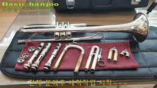 야마하 트럼펫 수리(대전,공주,조치원,세종시)세종시악기…