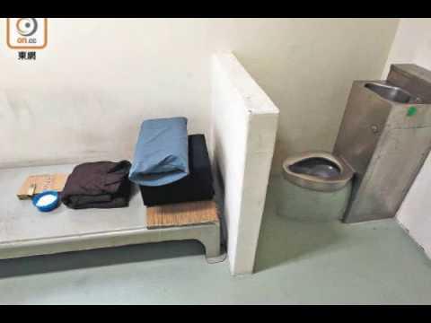 水飯房, HONG KONG STANLEY PRISON