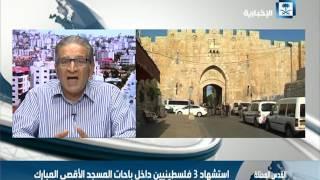 سعد النمر:  شرطة الاحتلال تغلق المسجد الأقصى وتمنع إقامة صلاة الجمعة