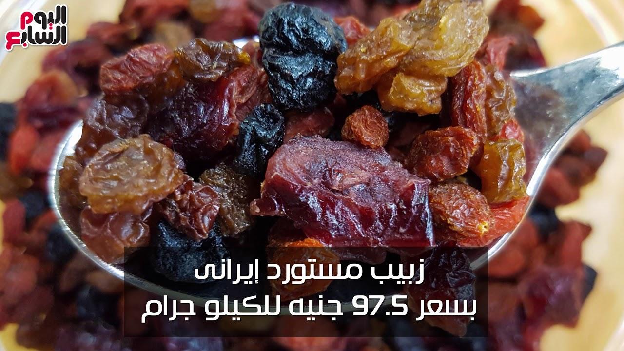 اليوم السابع :فيديو معلوماتى.. أسعار منتجات رمضان بالمجمعات الاستهلاكية
