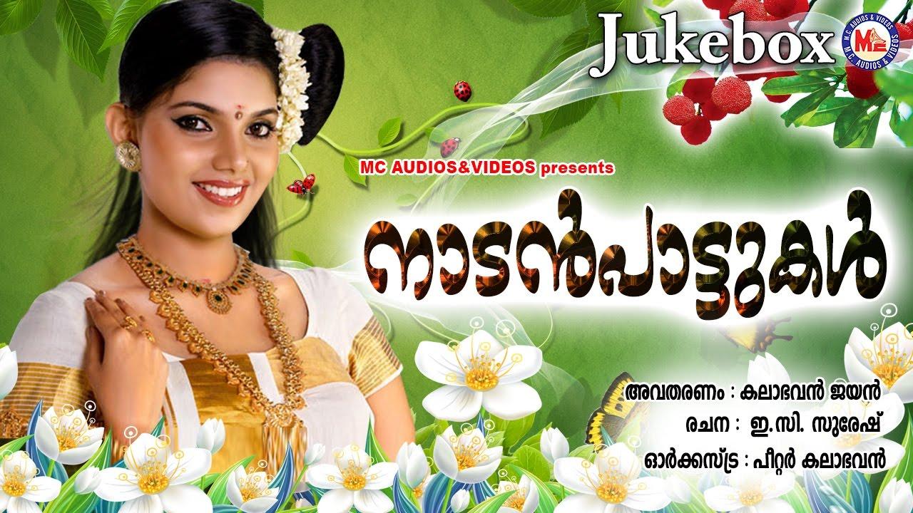 Malayalam Nadan Pattukal Free Download