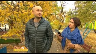 Аркадий Бабченко рассказал, как изменилась его жизнь после «убийства»
