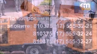 Рециклер асфальтобетона ЕМ-6100