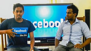 Facebook & Us - Facebook සහ අපි Thumbnail