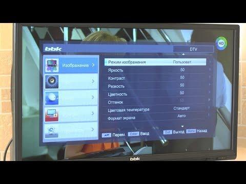 Как на телевизоре bbk настроить цифровые каналы