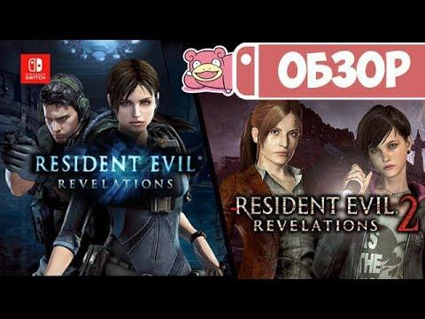 Обзор Resident Evil