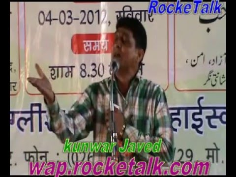 Ek Ho Jaye Tu Sarkar Badal Sakte Hein  Poetry Kunwar Javed