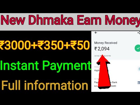 New Loot ₹3000+₹350+₹50 Unlimited Times , Don't Miss 🤑🤑