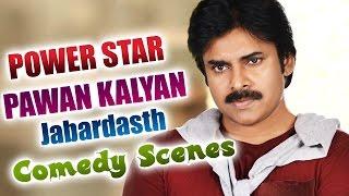 Non Stop Comedy Power Star Pawan Kalyan Movies Back 2 Back Comedy Scenes    Latest Comedy Scene 2016