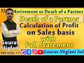 #148 Partner's Capital Account at the time of death of Partner