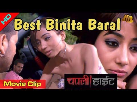 Blockbuster Movie | CHAPALI HEIGHT | Best Binita Baral  | AB Pictures Farm | B.G Dali