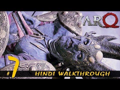 "GOD OF WAR (Hindi) Walkthrough Part 7 ""DARK ELF BOSS"" (PS4 Pro Gameplay)"
