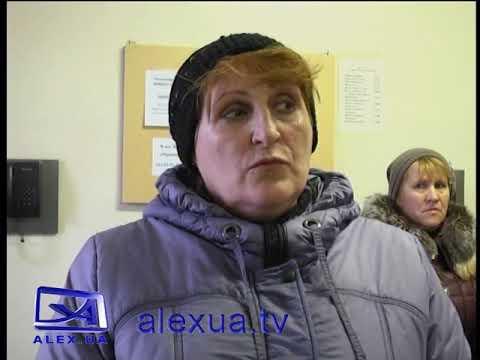 Телеканал ALEX UA - Новости: Звільнені за чужим бажанням