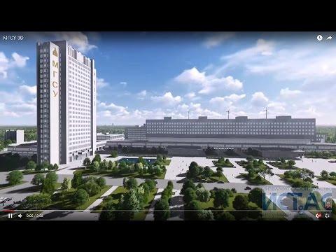 НИУ МГСУ МИСИ 3D Национальный исследовательский Московский государственный строительный университет
