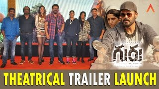 Guru Theatrical Trailer Launch | Venkatesh, Ritika Singh | Arrow Tube I