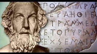 Ελληνική Γλώσσα Terra Incognita