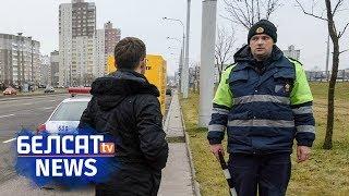 Даішнікі збілі мужчыну, бо не ведалі як адчыніць капот | Беспредел и насилие белорусского ГАИ