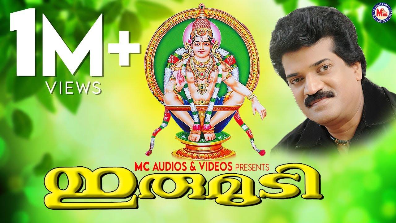 Ayyappan songs by m g sreekumar | sabarigeetham | ayyappa.