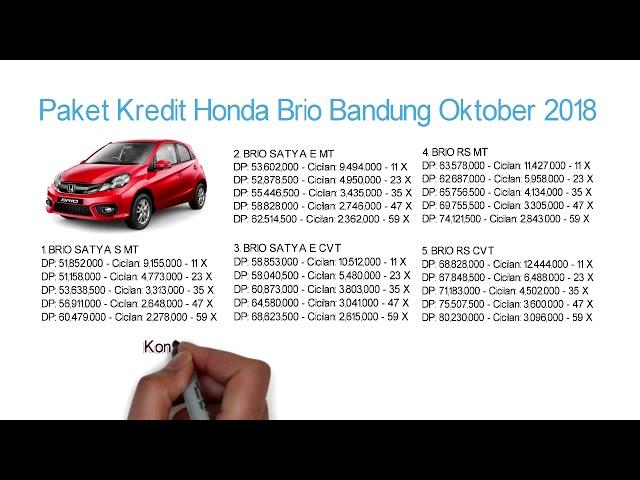 Kredit Honda Brio Bandung DP & Cicilan Oktober 2018 | Info: 082221011136