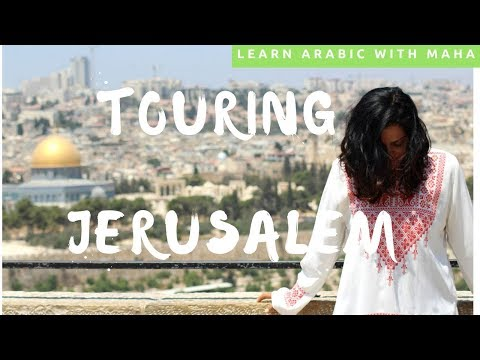 Amazing Jerusalem- Tour of the Old City