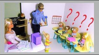 КАТЯ И МАКС ВЕСЕЛАЯ СЕМЕЙКА КТО ВЗЯЛ ТЕЛЕФОН КАТИ Мультики куклы видео для детей