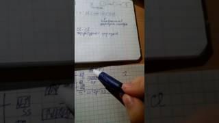Химия. Ковалентная неполярная  связь молекул. Сигма