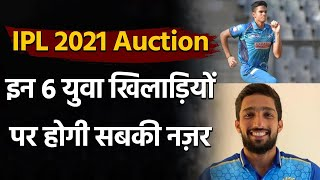 IPL 2021: 6 Uncapped Indian Players Who can Become Millionaires during Auction | वनइंडिया हिंदी