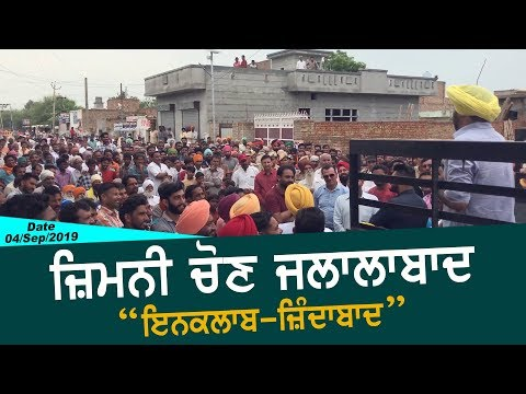 Bhagwant Mann | Highlights of Bye Election Campaign | Jalalabad