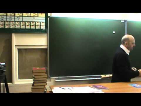 Повышение квалификации учителей с использованием методики А.Г. Ривина
